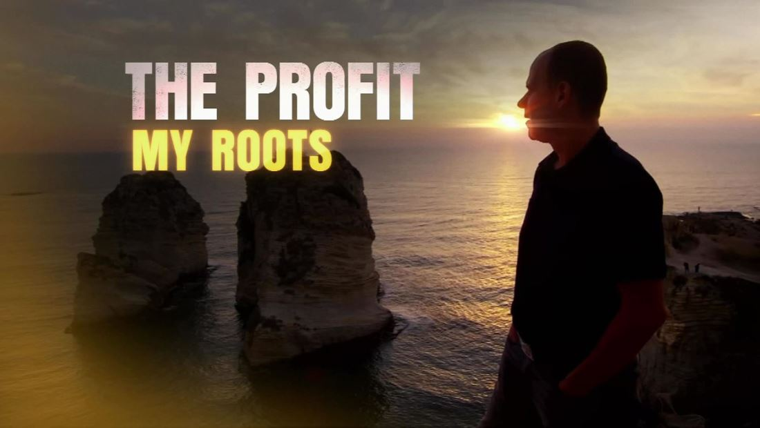 The Profit: My Roots